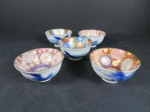 Vintage Japanese Kutani Ware Porcelain Sake Cups Set Of