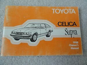 1980 toyota celica supra owners manual ebay rh ebay com 1994 toyota supra owners manual 1991 toyota supra owners manual