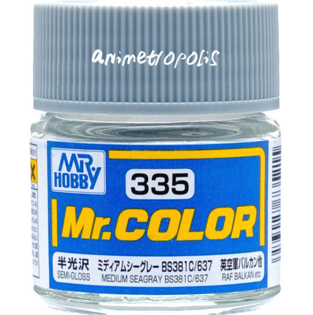 GSI Creos Gunze Mr Hobby Color Lacquer C335 Medium Seagray BS381C-637 Paint 10m
