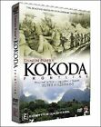 Kokoda Frontline (DVD, 2005)