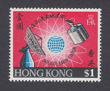 Hong Kong Sc 252 MNH. 1969 $1 Intersat III, cplt set, Space, Radar, Satellite