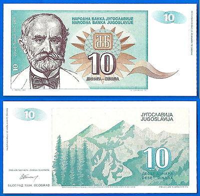 Botanist Josif Pančić // mountains 10 Dinara Yugoslavia P138a 1994 UNC