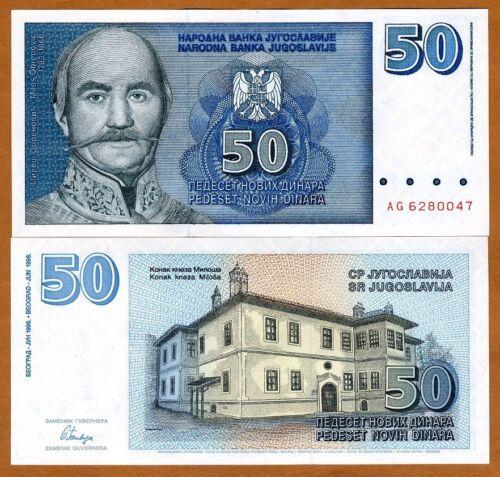 1996 Yugoslavia 50 Novih Dinara UNC /> Short lived issue P-151