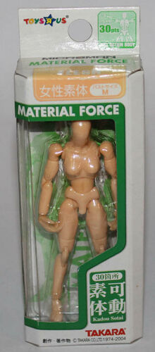 Takara Japon Microman Material Force Femelle Chair Taille M Corps Boxed