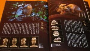 Three-dimensional YOKAI Encyclopaedia by Shigeru Mizuki book japan,ghost (0588)