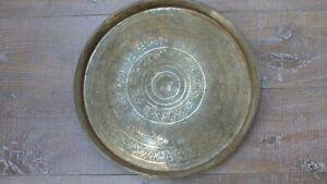 """Vintage 12"""" marokkanischen Islamic OTTOMAN gravierte Messing Tee Serviertablett Platte"""