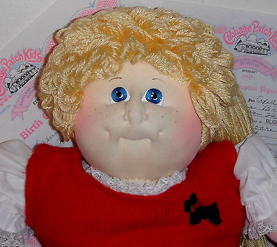 Cabbage Patch Xavier Roberts Soft Sculpture 1991 Babyland General Hospital Ed