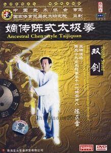 Chen-Style-Tai-Chi-Series-Taiji-Taichi-Double-Sword-by-Chen-Zhenglei-DVD