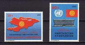 15686) Kyrgyzstan 1993 MNH New Independence 2v
