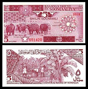 UNC Africa  Banknotes 1986 P-31b Somalia 5 Shillings