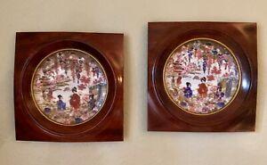 RARE-SET-VINTAGE-Geisha-Girls-Plates-Japan-Hand-Painted-Wood-Frames-Wall-Decor