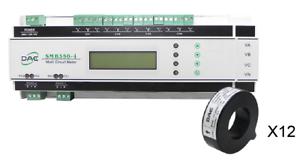 DAE-SMB350-UL-4-B-Kit-12-circuit-electric-Monitor-submeter-RS485-12-CTs