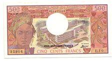 Cameroun 500 franchi 1978   Pick 15c  FDS  UNC  lotto 2779