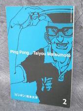 TAIYO MATSUMOTO TAIYOU PING PONG A-2 Manga Comic Shinsou Book Japan FREESHIP *