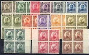 YUGOSLAVIA-1921-Portrait-set-imperf-blocks-of-4-MNH