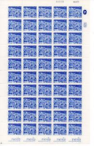Israel-1974-BEACH-AT-ELAT-Sheet-of-50-units-New-MNH