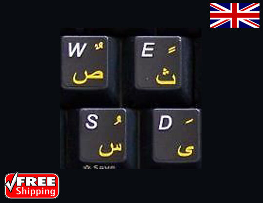 Farsi Persian Transparent Keyboard Stickers With Yellow Letters Laptop Computer