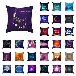 Cover-Soft-Pillow-Case-Islam-New-Year-Eid-Decor-Eid-Mubarak-Ramadan-Sofa-Cushion
