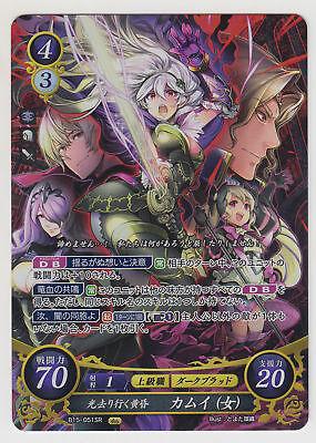 B15-051SR Corrin Fire Emblem 0 Cipher Card Game Booster Part 15 Kamui female