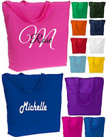 Personalized Wedding Bridal Party Tote Bag Bridesmaid