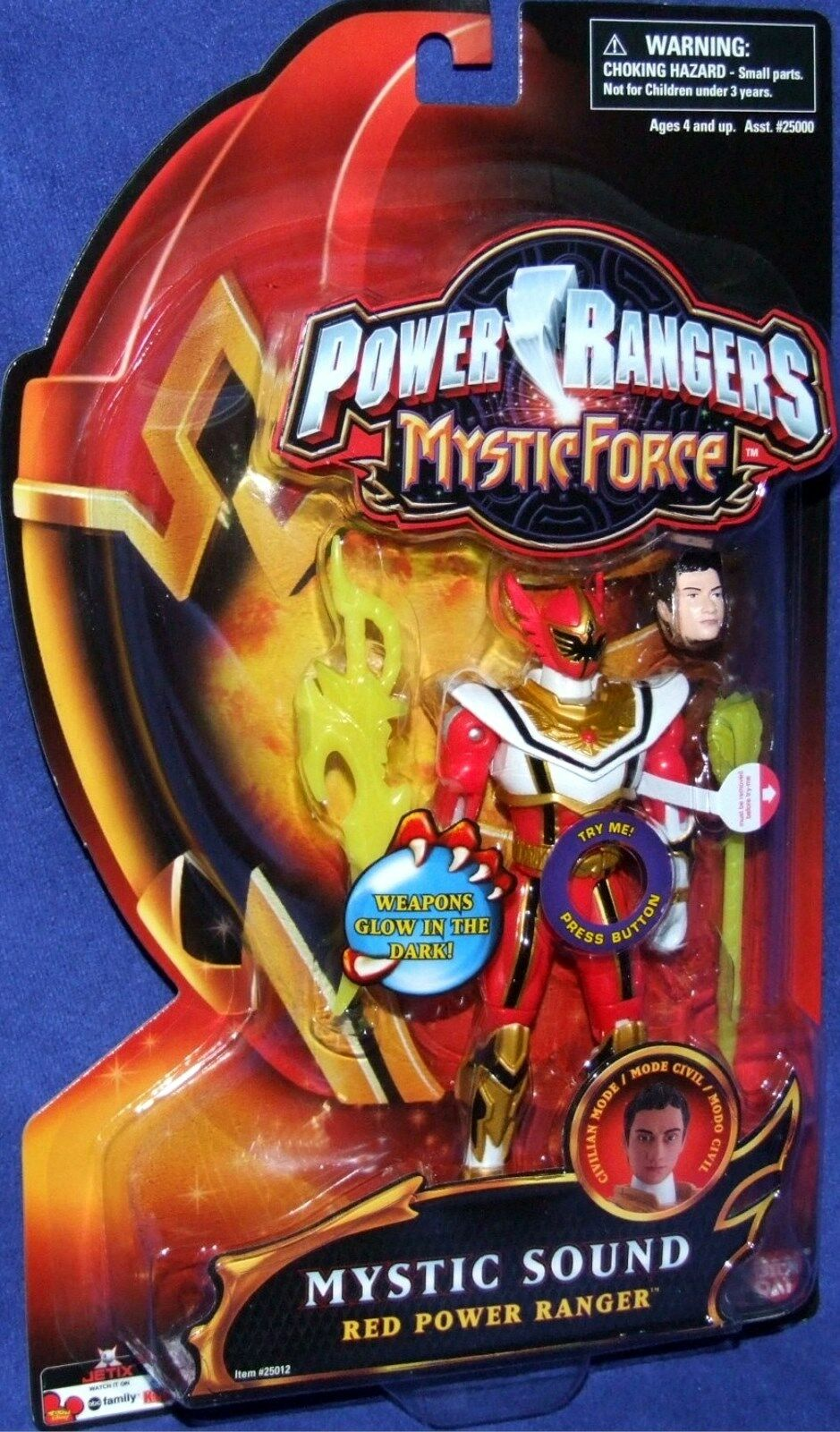 bienvenido a orden Power Rangers Mystic Force 5  Rojo Sonido Ranger Fábrica Fábrica Fábrica Sellado Nuevo 2006  barato en alta calidad