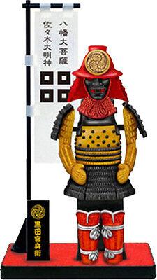 Authentic Samurai Figure/Figurine: Armor Series-B#16 Kuroda Kanbei