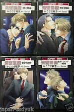 JAPAN Fuhri Misasagi manga: Kichiku Megane 1~4 set