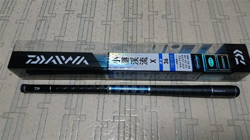 Daiwa Keiryu-X Koucho 36 Telescopic Rod Fishing Pole Canne TENKARA