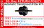 Automatic Transmission Filter ATF Genuine Honda OEM 25430-R5L-003