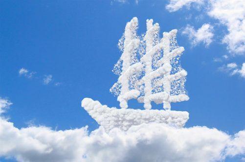 3D Segeln Wolken gebildet 0 Fototapeten Wandbild Fototapete BildTapete FamilieDE