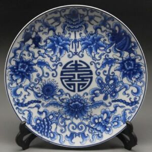 8-034-Exquisite-CHINESE-OLD-BLUE-AND-WHITE-PORCELAIN-PAINTED-PLATE-QIANLONG-MARK