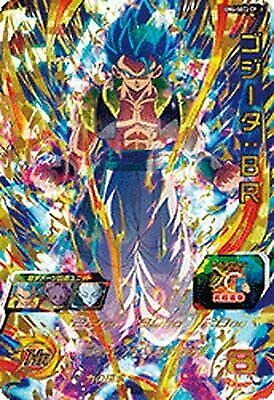 reprinted BR UR BANDAI Super Dragon Ball Heroes UM11-UM6-SEC2 CP Gogeta