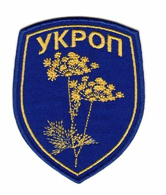 Army Tactical Morale Patch Ukrop Dill Ukrainian Resistance Flag Color