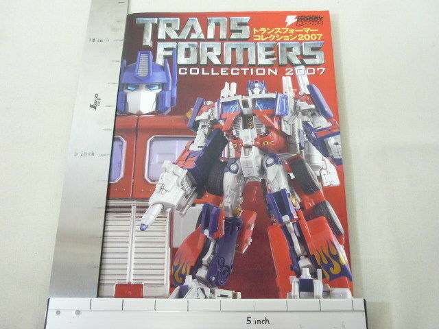 TRANSFORMAERS Collection 2007 Art Japan Toy Book MW