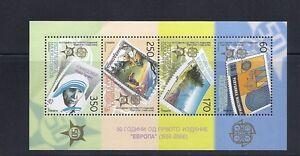MACEDONIA-2005-MOTHER-TERESA-EUROPA-Sc-353-souvenir-sheet-MNH-read-desc