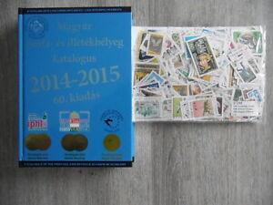 1000 Timbres DiffÉrents Hongrie + Catalogue De Cotation Gratuit Stamp Hungary