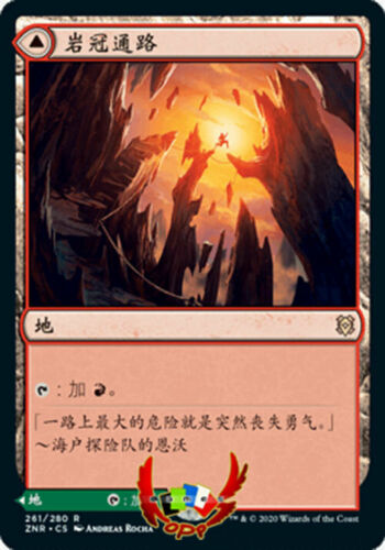 Details about  /MTG ZENDIKAR RISING ZNR CHINESE CRAGCROWN PATHWAY X1 MINT CARD