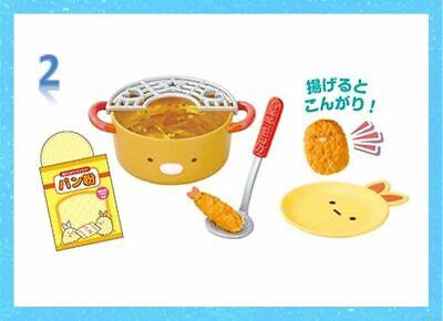 Re-Ment Japan Miniature Sumikko Gurashi Exciting Cooking 700yen rement No.02