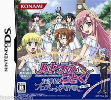 Used DS Hayate no Gotoku! Ojousama Produce Daisakusen NINTENDO JAPANESE IMPORT