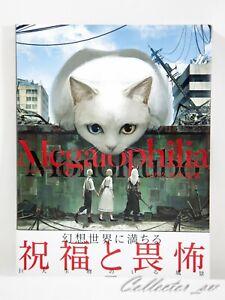 3-7-Days-Megalophilia-MonoKubo-Art-Works-Book-from-JP