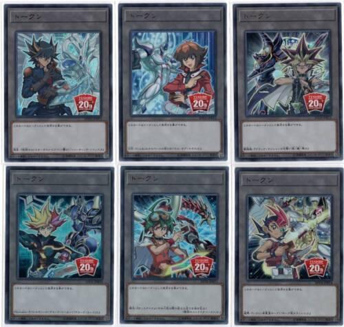 20th Anniversary 6 Tokens Set 20TH-JPBT1~20TH-JPBT6 Japanese Yu-Gi-Oh Ultra R