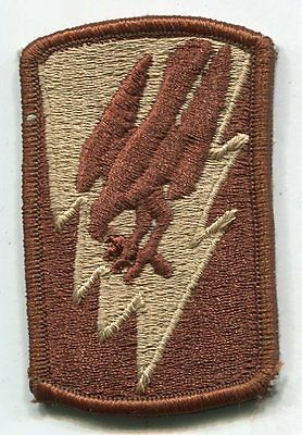 US Army 66th Aviation Brigade Patch DCU Desert Tan