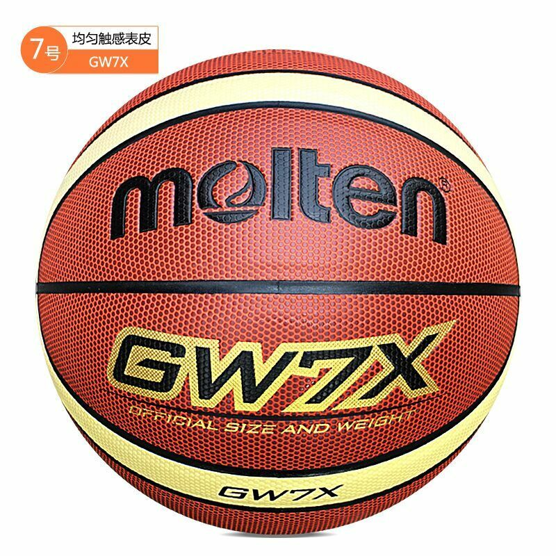 Men Leather Molten Official Size 7 Durable Indoor Outdoor 29.5'' GW7X Basketball