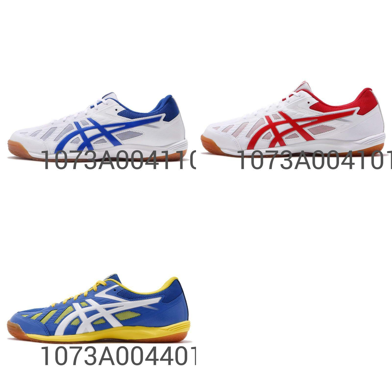Asics Attack Hyperbeat SP 2   3 Gum Men Table Tennis Volleyball zapatos Pick 1