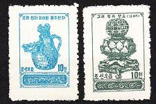 KOREA 1958 mint(*) SC#128/29 set, Flying Dragon Kettle, Incense Burner, perf.