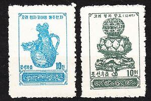 KOREA-1958-mint-SC-128-29-set-Flying-Dragon-Kettle-Incense-Burner-perf