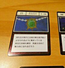 HUNTER X HUNTER GREED ISLAND CARDDASS LIMITED CARD PRISM CARTE 77 S-10 JAP MINT