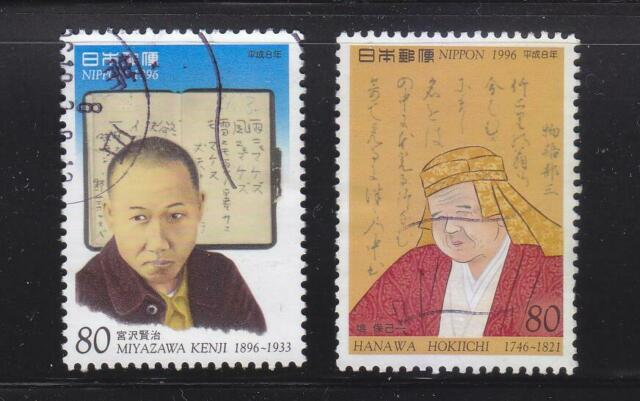 JAPAN 1996 MEN OF CULTURE ISSUE 5 COMP. SET OF 2 STAMPS SC#2534-2535 FINE USED