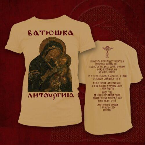 BATUSHKA Authentic Litourgiya Gold Mary Black Metal T-Shirt S-5XL New+Free Patch