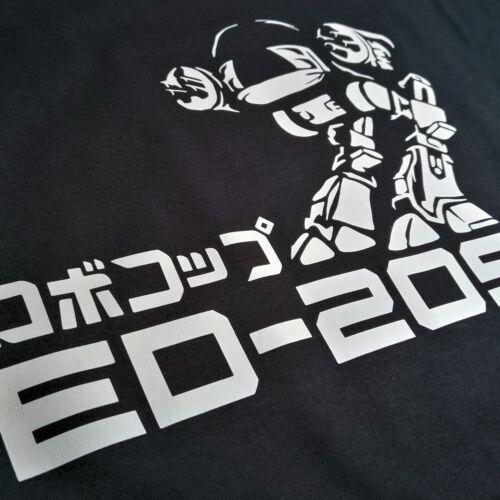 ED 209 Japanese Mech 80s Movie inspired T-Shirt
